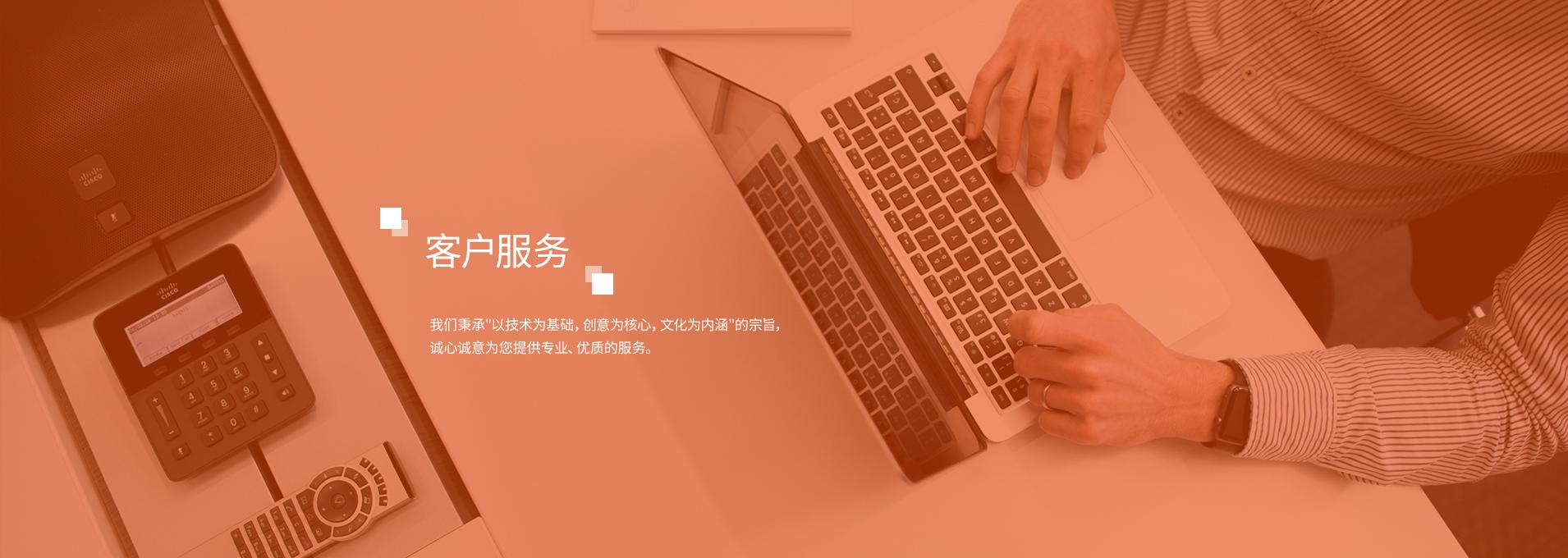 武汉火影数字科技有限公