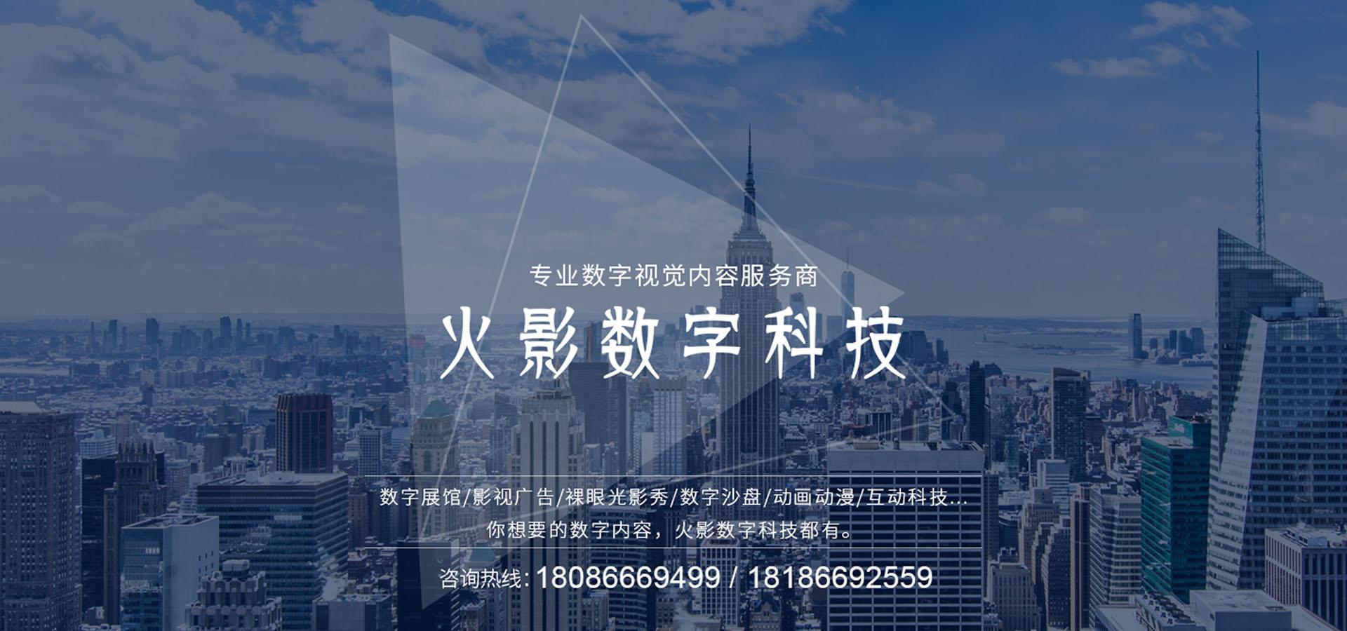 武汉地产三维动画公司