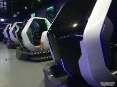 科技馆中的VR元素