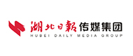 湖北日报传媒集团