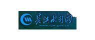 长江水利网
