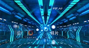 天荣5D沉浸式体验空间